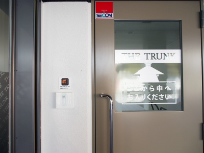 THE TRUNK ザ・トランク